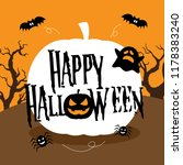 happy halloween illustration... | Shutterstock .eps vector #1178383240