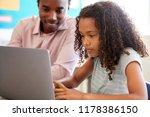 teacher working with elementary ... | Shutterstock . vector #1178386150