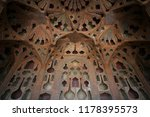 enchanting oriental wall and... | Shutterstock . vector #1178395573
