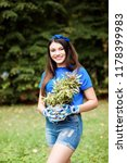 good looking woman with plant... | Shutterstock . vector #1178399983