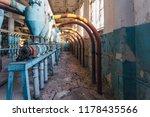 abandoned flour milling factory.... | Shutterstock . vector #1178435566