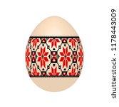 the easter egg with ukrainian... | Shutterstock .eps vector #1178443009
