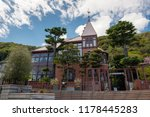 kobe  japan   april 24 2017 ...   Shutterstock . vector #1178445283