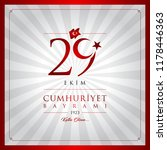 29 ekim cumhuriyet bayrami... | Shutterstock .eps vector #1178446363