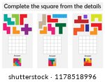 puzzle game with colorful... | Shutterstock .eps vector #1178518996
