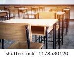 school empty classroom  lecture ... | Shutterstock . vector #1178530120