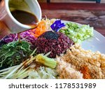 the cousin of  thai southen...   Shutterstock . vector #1178531989