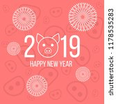 happy new year of pig 2019 pink ... | Shutterstock .eps vector #1178535283