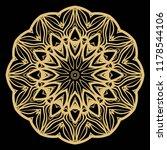 oriental mandala. vintage...   Shutterstock .eps vector #1178544106