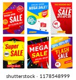 sale banner collection | Shutterstock .eps vector #1178548999