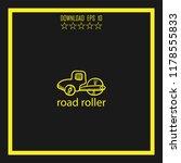 road roller sketch vector icon