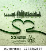 saudi arabia national day in... | Shutterstock .eps vector #1178562589
