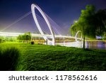 nanjing eye pedestrian bridge ... | Shutterstock . vector #1178562616