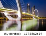 nanjing eye pedestrian bridge ... | Shutterstock . vector #1178562619