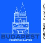 fisherman's bastion towers icon ... | Shutterstock .eps vector #1178618893