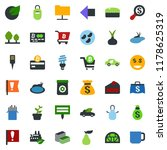 colored vector icon set   onion ... | Shutterstock .eps vector #1178625319