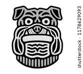 Angry Bulldog Head. Retro Sport ...