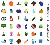 colored vector icon set  ... | Shutterstock .eps vector #1178630839