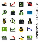 color and black flat icon set   ... | Shutterstock .eps vector #1178631610