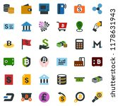 colored vector icon set  ... | Shutterstock .eps vector #1178631943