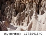 special formation of sand...   Shutterstock . vector #1178641840
