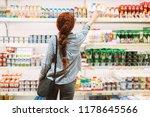 pretty girl in striped shirt... | Shutterstock . vector #1178645566