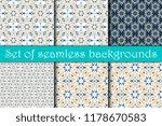 seamless geometric pattern. set.... | Shutterstock .eps vector #1178670583