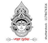 illustration of goddess durga... | Shutterstock .eps vector #1178676316