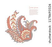 vector paisley pattern in... | Shutterstock .eps vector #1178693326