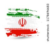 grunge brush stroke with iran... | Shutterstock .eps vector #1178696683