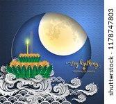thailand travel concept. loy... | Shutterstock .eps vector #1178747803