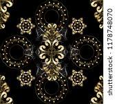 seamless textured curls.... | Shutterstock .eps vector #1178748070