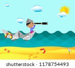 little explorer explorer... | Shutterstock .eps vector #1178754493