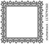 decorative frame elegant vector ... | Shutterstock .eps vector #1178794360