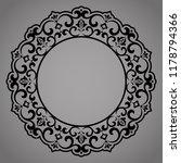 decorative frame elegant vector ... | Shutterstock .eps vector #1178794366