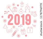 new year symbols. gifts ... | Shutterstock .eps vector #1178796970