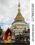wat buppharam temple on tha... | Shutterstock . vector #1178833189