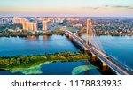 The Southern Bridge across the Dnieper in Kiev, the capital of Ukraine
