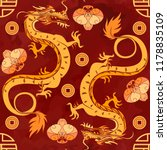 seamless oriental pattern with... | Shutterstock .eps vector #1178835109