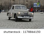 moscow  russia   april 21  2013 ... | Shutterstock . vector #1178866150