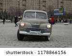 moscow  russia   april 21  2013 ... | Shutterstock . vector #1178866156