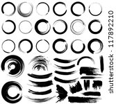 set of grunge circle brush... | Shutterstock . vector #117892210