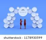3d illustration gate exhibition ... | Shutterstock . vector #1178930599