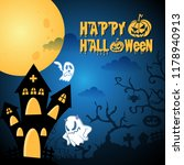 halloween background with white ... | Shutterstock .eps vector #1178940913