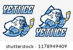 Stock vector yeti ice hockey mascot set 1178949409