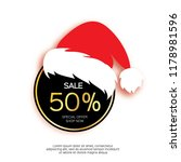 modern paper cut circle sale...   Shutterstock . vector #1178981596
