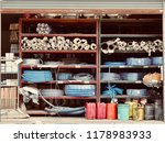 miscellaneous shop. small... | Shutterstock . vector #1178983933