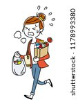 illustration material ... | Shutterstock .eps vector #1178993380