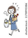 illustration material  working... | Shutterstock .eps vector #1178993386
