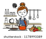 illustration material ... | Shutterstock .eps vector #1178993389